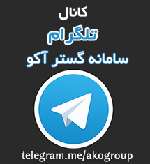 telegram.me/akogroup